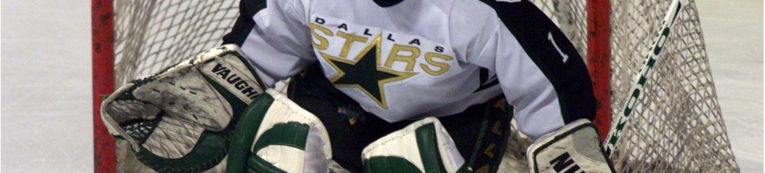 Richmond Hill Stars Hockey Goalie